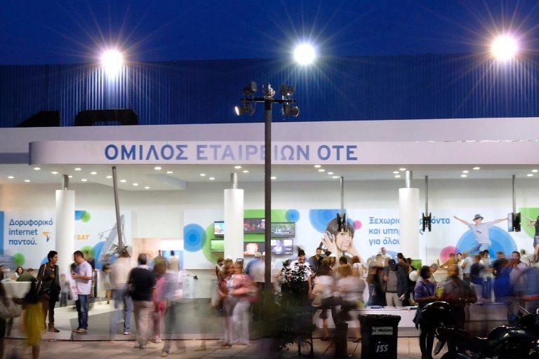 OMILOS_OTE_04