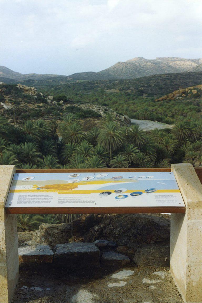 tetragon-Vai-Creta-01