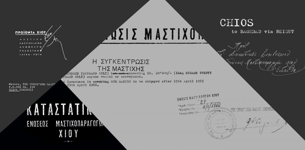 visuals-MASTIXA-02